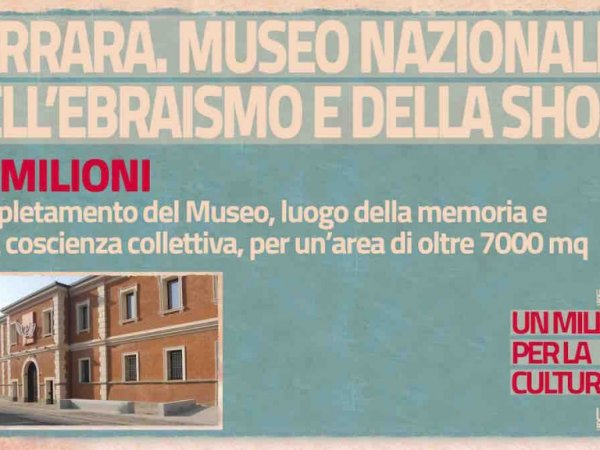 Italy grants funds for completion of the Jewish museum